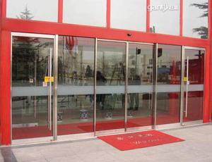 北京维修玻璃门地弹簧 换地弹簧安装