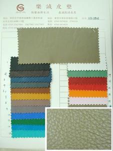 现货供应PU合成革 PVC人造革-HNDB928