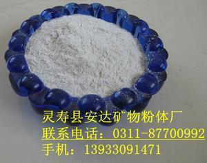 供应塑胶级重钙粉、河北塑胶级重钙粉