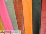 厂家大量供应优质山羊皮 现货供应 质量保证