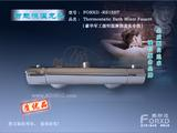 供应FORXD-RS15HT混水恒温淋浴龙头(暗装)