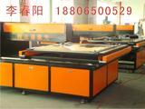 刀模板对切机/激光刀模机厂家价格/激光切割机