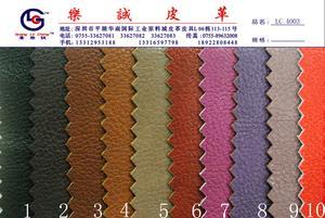 专业销售PU合成革 PVC人造革荔枝纹LC4003