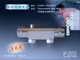 FORXD-RS15H/A淋浴智能恒温龙头(白金版)