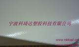 供应PVC涂刮夹网布帐篷面料 KQD-A1-019