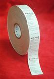 织唛、织带、印唛、印带、各类胶章、绣花章