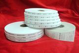 洗涤标、商标、织唛、织带、印唛、印带、各类胶章、绣花章
