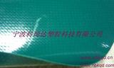 镜面防老化防冻裂PVC夹网布篷布材料 KQD-A1-009