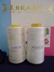 【厂家直销】各种服装优质缝纫线 包芯线