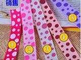 姚明织带罗纹圆半圆合包装彩带25mmAA081