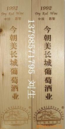 华南精工机械设备-电气电工-北京城网密封瓶500ml图片