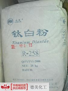 批发攀钢集团钛白粉R258