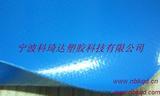 防油PVC夹网布蹦床面料 KQD-A1-018