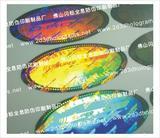 3D立体防伪商标 、水产禽类吊牌、合格证防伪标