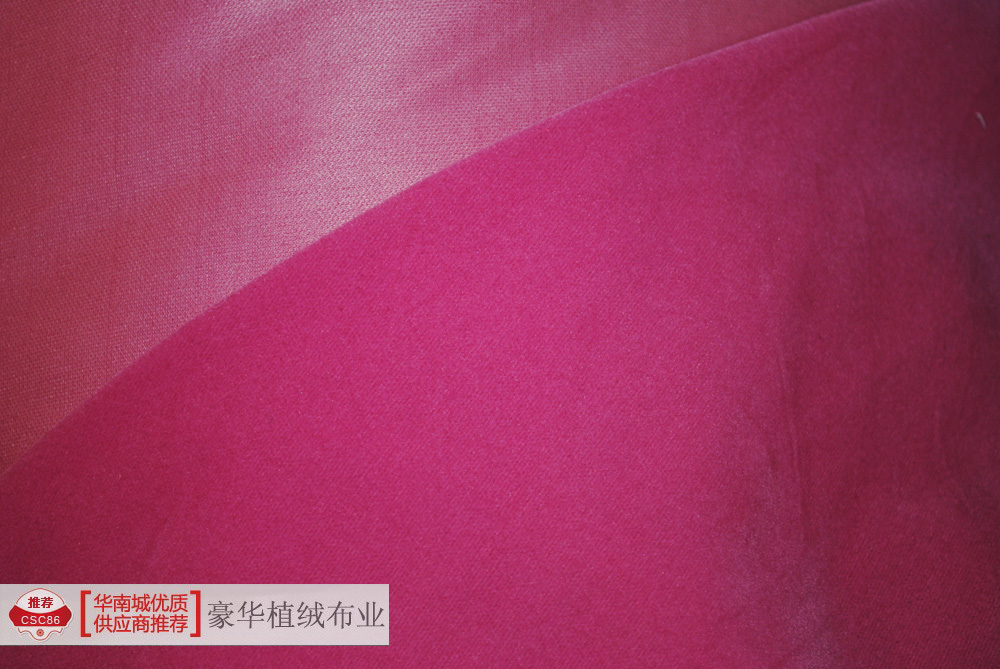 红色皮革贴图素材
