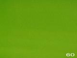 厂家直销 PU合成革 PVC人造革060丽娜纹