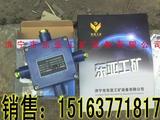 厂家直销JHH-2矿用本安电缆接线盒