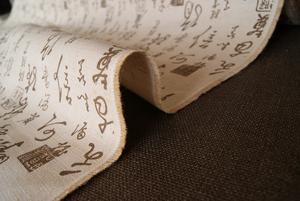 供应黄麻印花布,适用箱包、手袋、装饰布
