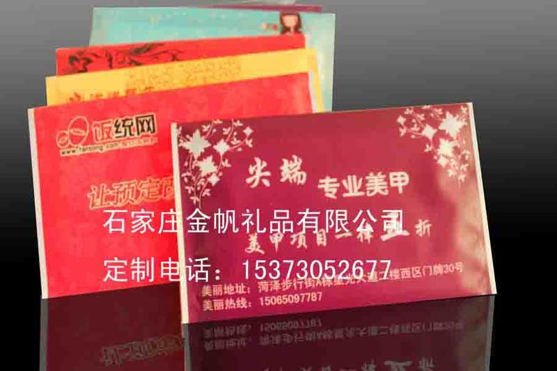 河南新乡广告钱夹纸