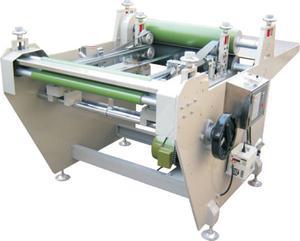 棕达厂家专业生产两边折边机