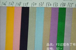 【厂家直销】过胶色丁布细纹色丁织锦缎包装布轻盈纺中高低色丁