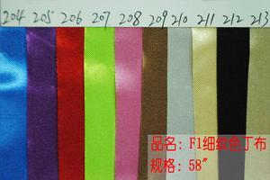 【厂家批发】细纹色丁布 过胶色丁 复合佳积布色丁布