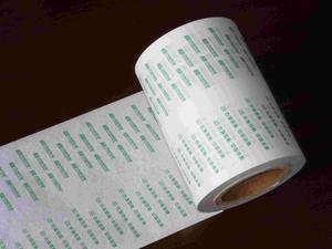 供应食品包装纸图片