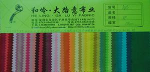 春亚纺 现货供业各种针织布 品种多 价格优