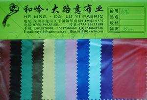 珠光涂层 现货供业各种针织布 品种多 价格优