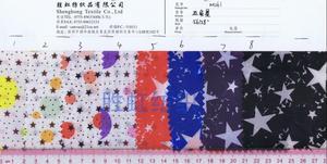 【厂家直销】五角星印花布 色丁印花布 时尚手袋箱包面料