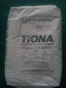 供应超细高白钛白粉RCL-595