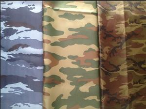 【迷彩印花】细纹粗纹色丁有光哑光色丁织锦缎包装布过胶色丁
