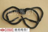【厂家供应】丙纶针通绳手提绳PP绳尼龙绳胶头绳
