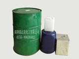 [厂家直销]供应环保白电油6#、洗面水、抹机水、去污水