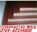 胶木板﹢价格﹢胶木板﹢厂家