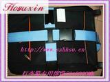 十字行李带 箱包安全绑带