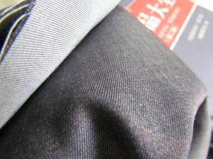 6安斜纹丝光牛仔布  牛仔布批发商