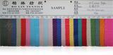 全棉平布 高密府绸 全工艺环保 现货供应 价格优惠
