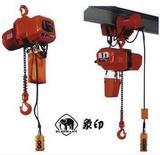 日本大象L型吊机挂勾式电动葫芦/电动葫芦/象牌电动葫芦