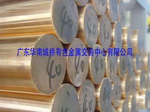 C17200,QBe2.0铍铜棒,尺寸齐全,质量优质