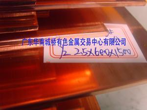 T2紫铜板,厂价直销