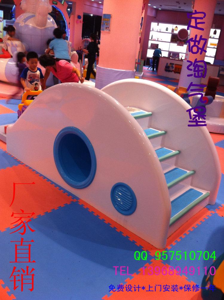 娃娃鱼淘气堡,儿童乐园,水滑梯积木游戏总类图片