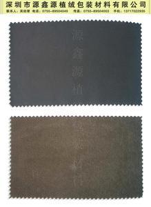 【大量现货】高档植绒面料  进口法国绒 /意大利K绒