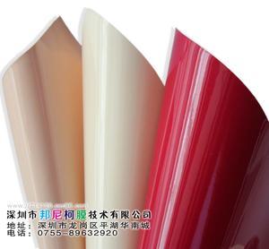 PVC彩色薄膜1