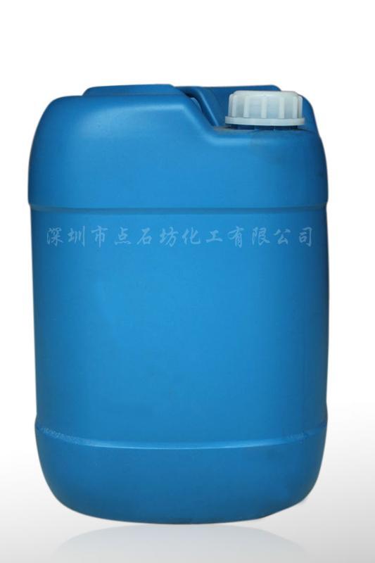 供应阻燃剂︱用于油墨阻燃︱无卤环保阻燃剂102【现货供应】