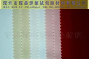 【大量现货】植绒面料 》人棉底长毛绒  》适用于首饰包装