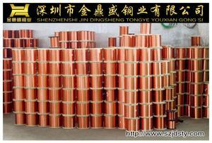 厂家直销无氧铜丝 亮色 低氧铜丝 铜包铜 镀锡铜丝