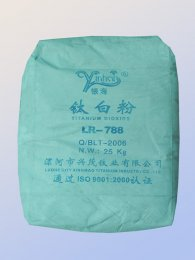 厂家直销 金红石型钛白粉LR-788 深圳最好的钛白粉