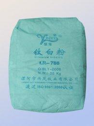 厂家直销 金红石型钛白粉LR-788 深圳最好的钛白粉大图一