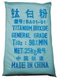 厂家直销 通用型钛白粉 锐钛型钛白粉